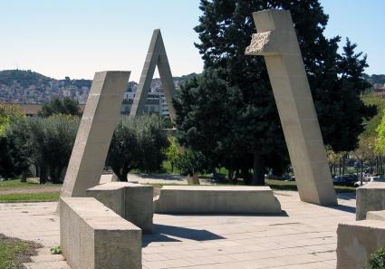 resized_Poema_visual_(destrucció)_-_Joan_Brossa_-_Barcelona